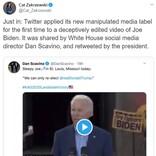 トランプ大統領のソーシャルメディア・ディレクターが投稿した動画に「操作されたメディア」のラベルが貼られる