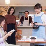 """""""とにかく泣ける""""有村架純主演『コーヒーが冷めないうちに』地上波初放送"""