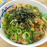 【朗報】松屋の『ガリたま牛めし』が2年ぶりに大復活ッ! ニンニクすた丼に続くか!? 日本のハイパーニンニク化が加速する…!