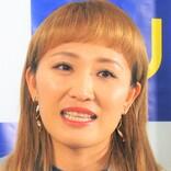 丸山桂里奈、近藤春菜の誕生日会を報告 「楽しすぎてほぼ筋肉が座った」