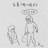 """東日本大震災では2286人…""""災害関連死""""に陥らないためにすべきこと"""