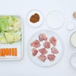 簡単×作り置き×使い切りレシピ|3ステップで作る「和風豆乳シチュー」
