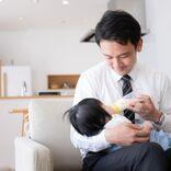 仕事と育児の両立ができない父親に教えたい「時間のつくり方」