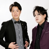 KinKi Kids堂本剛、ぺこぱ・シュウペイのKinKi愛に「嬉しいです」
