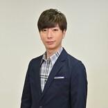 A.B.C-Z河合郁人、コメンテーターに! 4月から『ゴゴスマ』金曜レギュラー