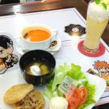 『ハイキュー!!』×アニメイトコラボカフェをガッツリ堪能!烏野のポタージュ、翔陽の筋肉回復ドリンクのお味はいかに!?