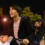 中川大志&石井杏奈の衝撃のラブストーリー『砕け散るところを見せてあげる』予告公開