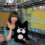 AKB48武藤十夢 お天気キャスター就任、原稿も自ら作成「神7」目指す