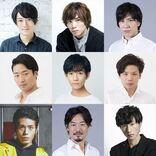 株元英彰、太田将熙ら出演 舞台『紫猫のギリ』がストーリー、キャスト、役も再構築して再演