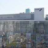 『中居正広のニュースな会』放送時間拡大で継続 テレ朝4月改編