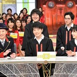 『東大王』4人が『金スマ』初出演! 中居正広らとクイズ対決