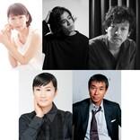 仲野太賀と吉岡里帆が夫婦に 『泣く子はいねぇが(仮)』追加キャスト発表