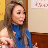 倖田來未、セクシー衣装の背景にあった悲しい理由とは