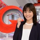川口春奈、日テレ『Going!』10周年スペシャルキャスターに就任