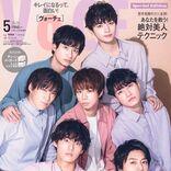Kis-My-Ft2がオトナの潤いと色香放つ、月刊女性誌で初の表紙
