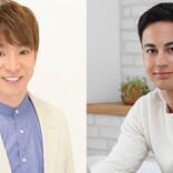 よゐこ濱口&ユージ『ノンストップ!』に加入 現出演者も曜日変更