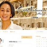中村江里子、仏大統領の国民へのメッセージを紹介 日本と違い「70歳以上の方は外出しないように」