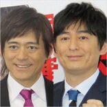 NHKでは絶対NG!博多大吉「華丸の誕生日イジリ」ができないヤバイ理由