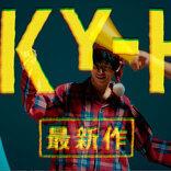 SKY-HI タイのポップスターSTAMPとのコラボ曲「Don't Worry Baby Be Happy」MVをプレミア公開