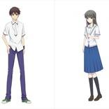 アニメ『フルーツバスケット』第2期 真鍋翔&倉伎真知のビジュアル&キャストコメント到着
