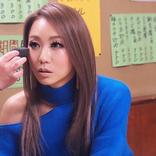 倖田來未『ダウンタウンなう』オフショットに「お肌ピカピカ」「可愛すぎ!」の声