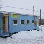 高輪ゲートウェイ駅開業の3月14日に廃止された駅がある…現地に行ってみた