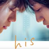 映画『his』「美しいもの」を描くために悪者を生み、現実を隠蔽していないか