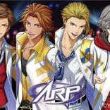 2次元だけど会える!ARダンス&ボーカルグループ「ARP」が素敵すぎる!