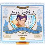 舞台は樺太へッ!!『ゴールデンカムイ』アニメ第三期が10月より放送開始!「白い恋人」の鯉登少尉オリジナル缶が当たるキャンペーンも