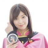 『キラメイジャー』キラメイピンク工藤美桜「たくさんの人が小夜に憧れてほしいと願って」