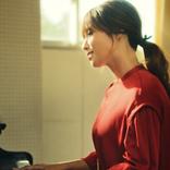深田恭子、RADWIMPS野田の新曲をピアノ演奏 優しい音色で「幸せ」の瞬間つなぐ <午後の紅茶>新TVCM2本