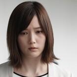 小田切(本田翼)、自分を責めて辞職を決意…『絶対零度』最終話