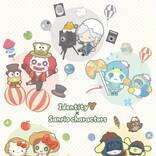 『IdentityV 第五人格』×『サンリオキャラクターズ』 ハローキティやポムポムプリンがコラボ♪