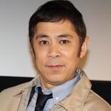 『麒麟がくる』菊丸・岡村隆史の正体にネット興奮「やっぱりただの農民ではなかった」