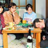 """アルコールにより""""化け物""""になってしまう父と過ごした家族の物語"""