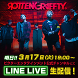 ROTTENGRAFFTY「You are ROTTENGRAFFTY」フラゲ日3月17日19時よりLINE LIVE生配信決定!!