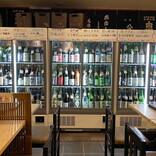 日本酒大充実!さまざまな用途で楽しめる寿司店「かぐら」とは?