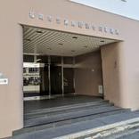福岡市交通局の社員食堂は一般利用OKで安くてウマい! さらにメニューが豊富で駅近だから毎日通えるぞ!