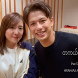 平原綾香&森崎ウィン、ミャンマー語版と日本語版がミックスされた「MOSHIMO」のオフィシャルビデオを公開