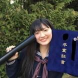 甲田まひる(Mappy)が通信制高校を卒業「自分に合った選択だった」