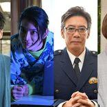 『MIU404』渡邊圭祐らレギュラーキャスト解禁、第1話ゲストにラム役の声優・平野文