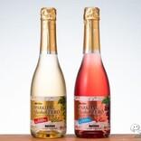 【シャンパン系ノンアル】『メルシャンスパークリング アルコールゼロ<ロゼ>/<白>』ワイン製造技術で本格味実現!