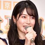 AKB48の横山由依、熱海五郎一座でドラム演奏に挑戦「お披露目は夢のよう」