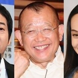 テレビ解説者・木村隆志の週刊テレ贔屓 第113回 『ザ・ベストワン』ネタ特番は旬の芸人たちと相乗効果で進化を