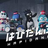 これは新たな神7! サンリオの男子ユニット「はぴだんぶい」無観客イベントでも大盛り上がり!?タキシードサム、ポチャッコetc.