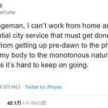 とあるゴミ収集員の心温まるツイートが話題 「なんて元気づけられるツイートなんだ」「真のアメリカン・ヒーローだ」