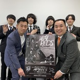 "M1王者ミルクボーイ、大阪出身のバンド""河内REDS""をネタに最新漫才を大公開!"