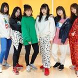 斉藤真木子、山内鈴蘭らSKE48の6名が新番組でガチのダンスに挑戦 1年後の大会での優勝を目指す