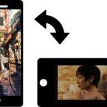 ドコモと神風動画がコラボ、東京事変のMVをdアニメのタテヨコ動画で