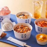 横浜スタジアムに中華街監修の本格中華料理店「濱星樓(はますたろう)」がオープン